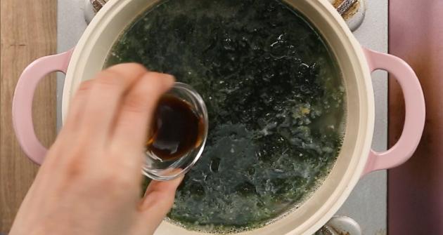 요리과정3