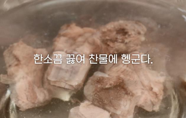 요리과정4